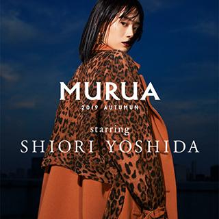 「MURUA 2019Autumn」WEBカタログ_